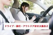 ドライブ - コピー