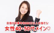 Image_97fd2d7 - コピー (2)