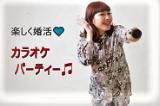 カラオケ用.jpg - コピー