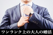 Image_14b05a3 - コピー