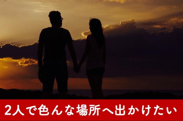 Image_56474c5 - コピー