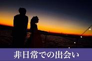 Image_92907f6 - コピー